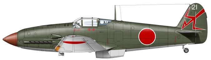 Ki-61-I-Hei 39Sentai