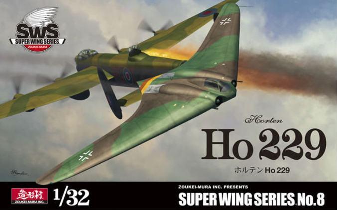 Ho229